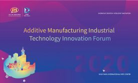 Additive Manufacturing Industrial Technology Innovation Forum