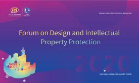 Forum on Design and IPRs Protection